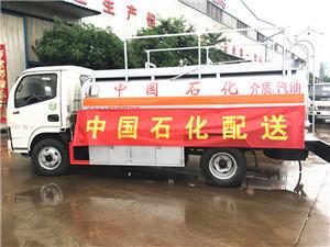 5吨国五东风多利卡加油车